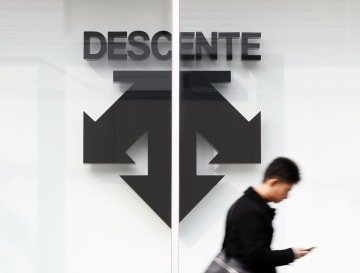 Descente to appoint new chief from Itochu after rare hostile takeover