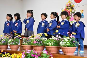 閉園式で感謝の歌を披露する東郷幼稚園園児