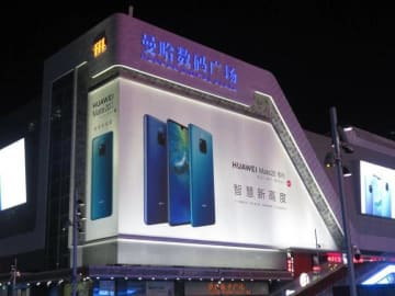 韓国通信事業者が5Gでファーウェイ採用、95%が同社製―韓国メディア