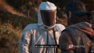荒廃した世界で展開する人間ドラマ…『Days Gone』新映像がお披露目!