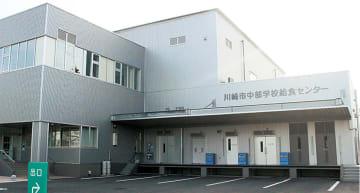3施設の一つ、中部学校給食センター(中原区)