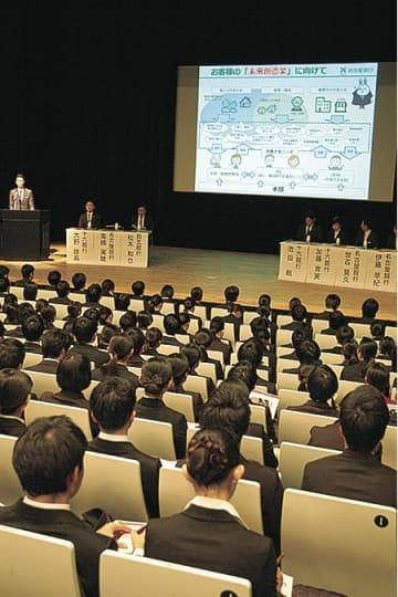 名古屋銀行と十六、百五は1カ月前倒しで、2月に「三行企業フォーラム」を行った