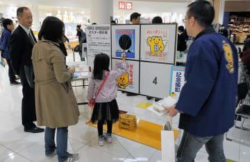 投票率アップに向け、子育て世代に照準を合わせてショッピングモールで開いた啓発イベント=23日、千葉市美浜区のイオンモール幕張新都心