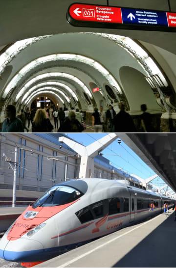 (上)事件が起きたマヤコフスカヤ駅。旧ソ連時代からある地下鉄駅は美しい装飾やユニークなデザインなど、特徴的な駅が多い=2011年8月、(下)サンクトペテルブルクのモスクワ駅に停車中の高速列車「サプサン」(ハヤブサの意味)=2013年3月
