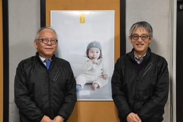 池内計司さん(左)と阿部哲也さん