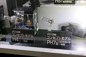 スフィアライト(東京モーターサイクルショー2019)