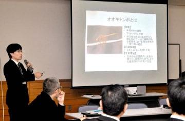 オオキトンボの調査について報告する久松研究員