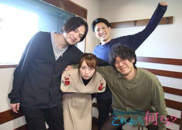 back numberの清水依与吏さん(右)、小島和也さん、栗原寿さん(左)とパーソナリティの高橋みなみ(中央)
