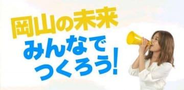県出身のモデル近藤千尋さんを起用した啓発動画の一場面