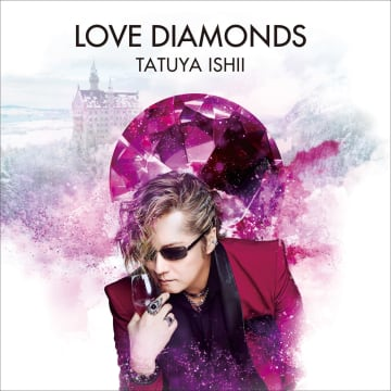 石井竜也『LOVE DIAMONDS』