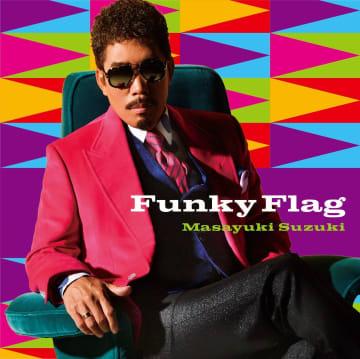 鈴木雅之『Funky Flag』