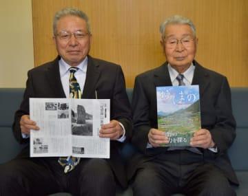 【情報誌「おくまの」を紹介する喜多副委員長(右)ら=尾鷲市役所で】