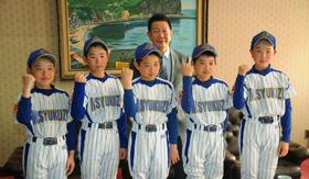 青山市長を訪問した祝津の5選手と五十嵐監督