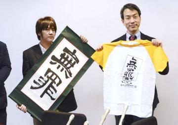 記者会見で無罪判決を喜ぶウェブデザイナーの男性(左)=27日午前、横浜市