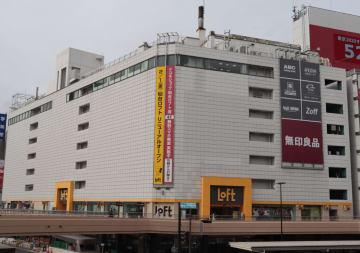 東北初のニトリエクスプレスが開業する仙台ロフト