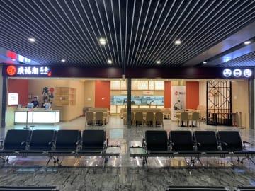 マカオ国際空港旅客ターミナルビル北側の制限エリア内に新オープンした「新武二廣福潮美食」の店舗(写真:CAM)