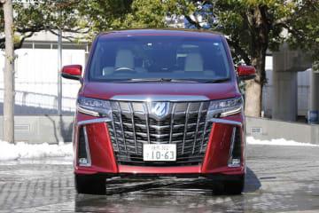 トヨタ 新型アルファード Executive Lounge S[4WD/ボディカラー:ダークレッドマイカメタリック]