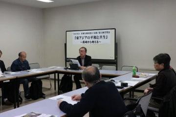 東アジアの平和と共生をテーマにした学習会=長崎市魚の町、市男女共同参画推進センター・アマランス