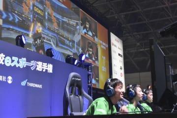千葉市で開かれた「第1回全国高校eスポーツ選手権」の様子=23日