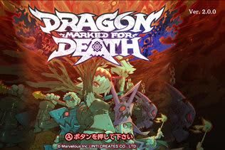 スイッチ『Dragon Marked For Death』アップデートパッチVer.2.0.0&追加シナリオ『龍血の盗賊編』の配信を開始!