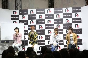 A3! 出演:酒井広大、江口拓也、沢城千春、田丸篤志/「AnimeJapan 2019」ポニーキャニオンブース