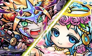『コトダマン』★5キボウ&フロディーテが登場する「超言霊祭」開催中!