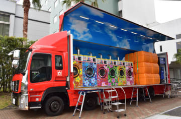 WASHハウスが開発した災害時用ランドリー車=28日午後、宮崎市の宮崎観光ホテル