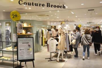 新たに12店舗が開店しリニューアルした「ラスカ平塚」=JR平塚駅前