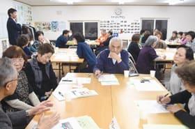 地域福祉充実のため、意見を交わす住民ら