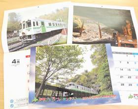 町内3施設で配布している「秘境小幌フォトコンテストカレンダー」