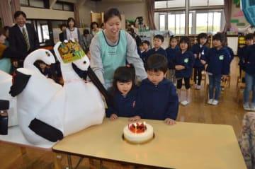 「ひかる」の3歳の誕生日を祝う園児ら