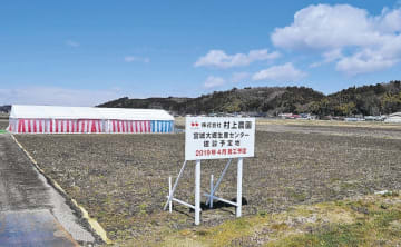 豆苗などを生産する大規模温室の建設予定地