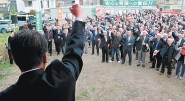 出陣式で「ガンバロー三唱」で気勢を上げる候補者と支持者=29日午前、別府市(画像の一部を加工しています)