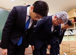 教員の懲戒免職を受け、頭を下げる県教委の担当者ら=29日午後、兵庫県庁