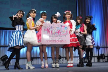「AnimeJapan 2019」『キラッとプリ☆チャン』ステージ