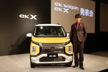 三菱 新型eKワゴン / eKクロス 発表会レポート