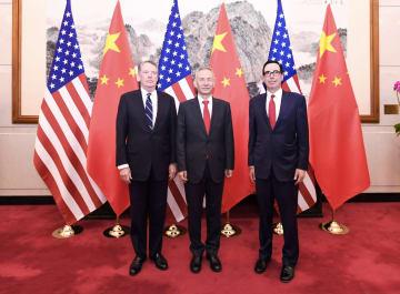 第8回中米経済貿易ハイレベル協議、北京で開催