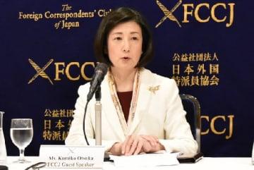 会見する大塚久美子社長(2019年3月4日)