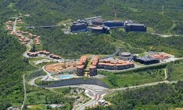 (資料写真)沖縄科学技術大学院大学