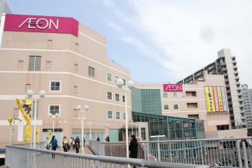 全館改装のため、4月から一時休業する大型商業施設「ショッパーズプラザ横須賀」=横須賀市本町