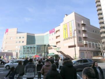 4月から休業するショッパーズプラザ横須賀=横須賀市本町