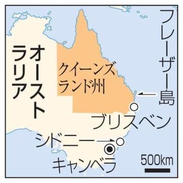 オーストラリア・クイーンズランド州フレーザー島