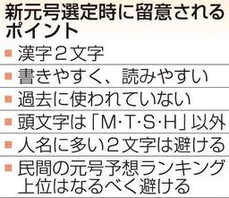 神戸新聞NEXT