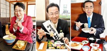"""""""勝負メシ""""を食べる福井県知事選の3候補"""