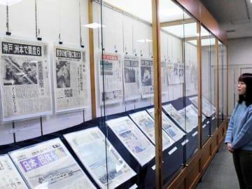 平成に発行された号外を紹介する会場(湖南市中央5丁目・甲西図書館)