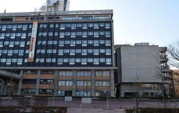 岡山県警本部