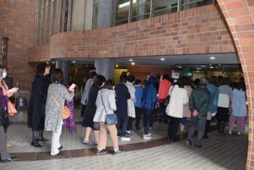 森さんのコンサートの入場に列をつくるファンたち=31日午後、佐野市文化会館