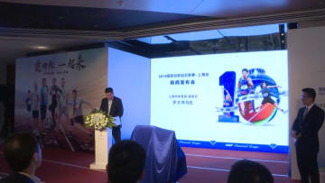 10年目を迎えた陸上ダイヤモンドリーグ、5月に上海で開催