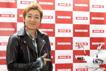 つるの剛士へのランブレッタV200 Special贈呈式(3月22日、東京モーターサイクルショー2019)