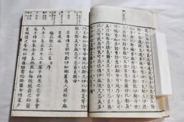 足利学校で保管されている、江戸時代後期に木版印刷で作られた万葉集